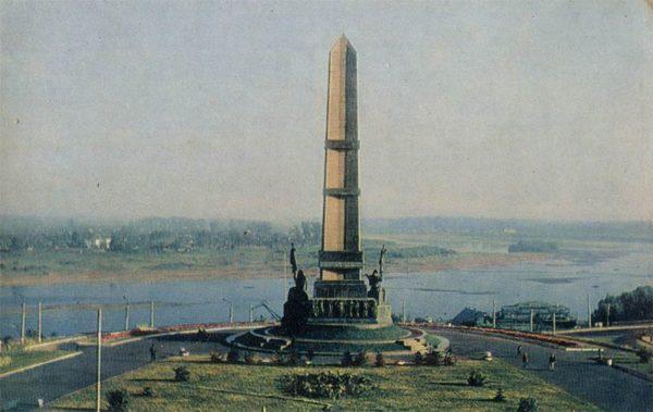 Монумент дружбы. Уфа, 1970 год