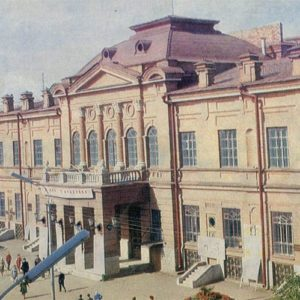 Академический театр оперы и балета. Уфа, 1970 год