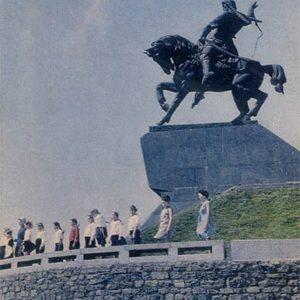 Памятник Салавату Юлаеву. Уфа, 1970 год
