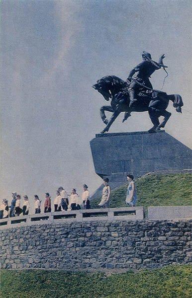 Monument to Salavat Yulaev. Ufa, 1970
