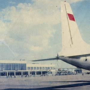 Аэропорт. Уфа, 1970 год
