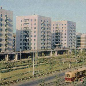 Улица Революционная. Уфа, 1970 год