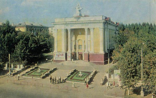 """Кинотеатр """"Победа"""". Уфа, 1970 год"""