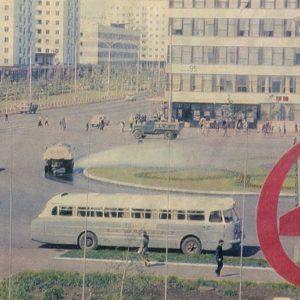 Площадь 50 лет Октября. Уфа, 1970 год