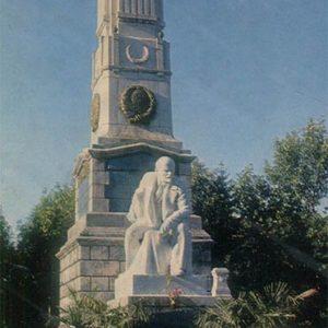 Памятник В.И. Ленину. Уфа, 1970 год
