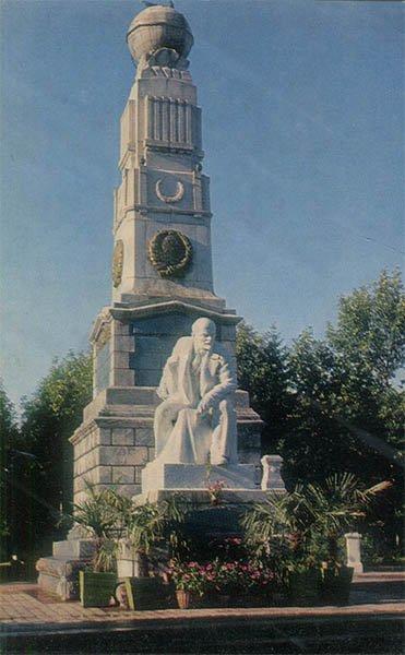 VI monument Lenin. Ufa, 1970