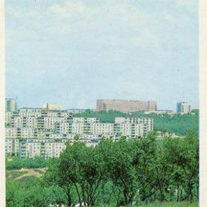Новые жилые районы города. Стройотряд индустриального института. Каменское, Днепродзержинск), 1977 год