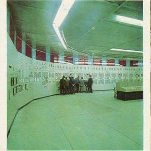 """Производственное объединение """"Азот"""". Каменское, Днепродзержинск), 1977 год"""
