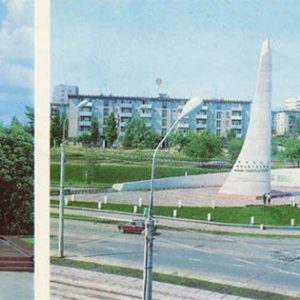 The monument of military glory. Bust LI Brezhnev. Kamenka, Dnipropetrovsk), 1977