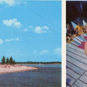 Городской пляж. Каменское, Днепродзержинск), 1977 год