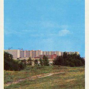 В книжном магазине. Детский сад. Город строится. Каменское, Днепродзержинск), 1977 год