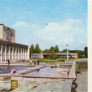 Palace of Culture of chemists. Kamenka, Dnipropetrovsk), 1977