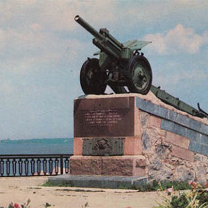 The memorial sign at the site crossing the Dnieper in 1944. Nikopol, 1988
