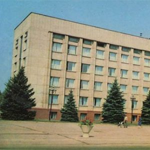Administrative building. Monument to Lenin. Nikopol, 1988