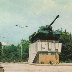 Memorial Complex. Nikopol, 1988