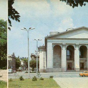 Памятник Герою Советского Союза Николаю Субботе. Областной музыкально-драмматический театр. Херсон, 1985 год