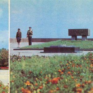Памятник первым комсомольцам города. Вечный огонь. Херсон, 1985 год