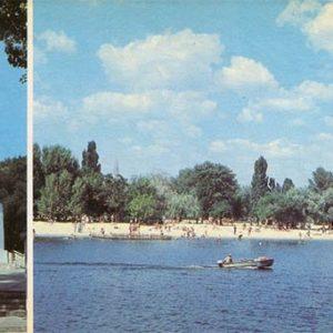 """Детское кафе """"Золотой ключик"""". В гидропарке. Херсон, 1985 год"""