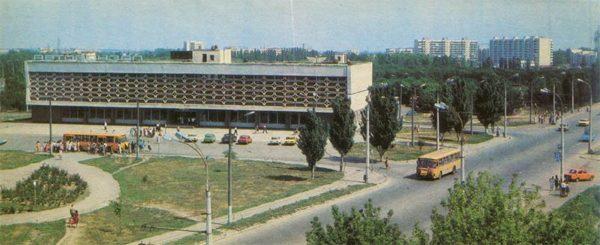 Автовокзал. Херсон, 1985 год