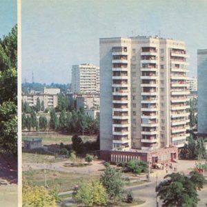 На проспекте Текстильщиков. Улица Демитрова. Херсон, 1985 год
