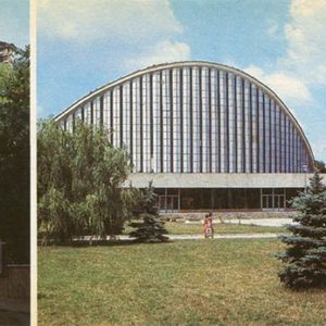 "Art Museum. AA Shovkunenko. ""Yubileny"" concert hall. Kherson, 1985"
