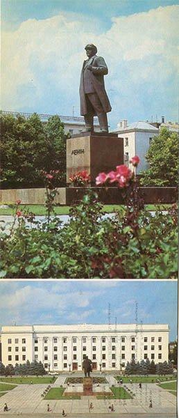 Памятник Ленину. Площадь Свободы. Херсон, 1985 год