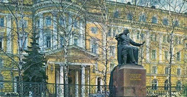 Государственная консерватория имени П. И. Чайковского. Москва, 1977 год