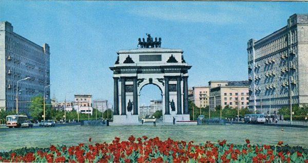 Триумфальная арка Отечественной войны 1812 года. Москва, 1977 год