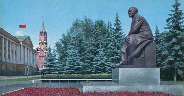Памятник В.И. Ленину в Кремле. Москва, 1977 год