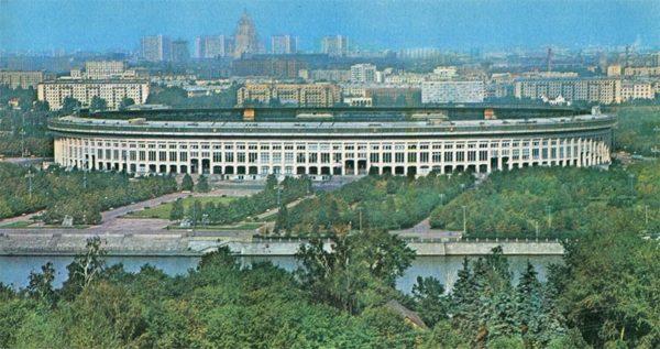 Центральный стадион им. В.И. Ленина. Москва, 1977 год