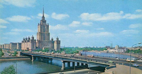 """Гостиница """"Украина"""". Москва, 1977 год"""