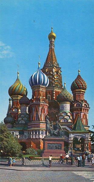 Храм Василия Блаженного. Москва, 1977 год