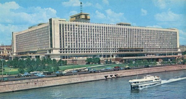 "Гостиница ""Россия"". Москва, 1977 год"