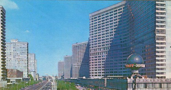 Проспект М.И. Калиниа. Москва, 1977 год