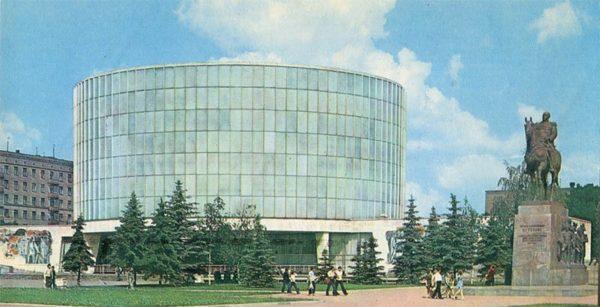 """Здание панорамы """"Бородинская битва 1812 года"""". Москва, 1977 год"""