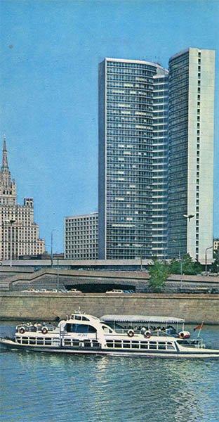 Здание Совета Экономической Взаимопомощи, СЭВ). Москва, 1977 год