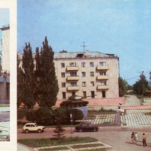 """Northern Lights"" cafe. Cinema ""Jubilee"". Krasnodon, 1987"