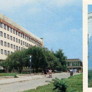 """Krasnodon"" tourist hotel. Krasnodon, 1987"