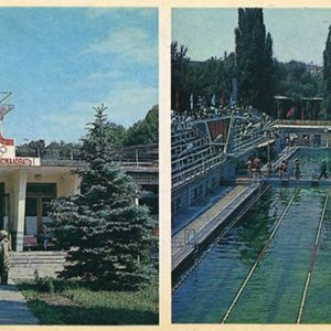 "Бассейн ""Динамо"". Киев, 1980 год"