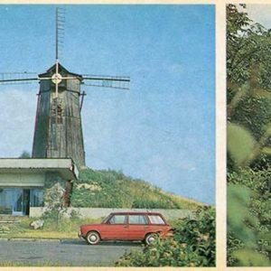 """The Mill"" restaurant. Kiev, 1980"