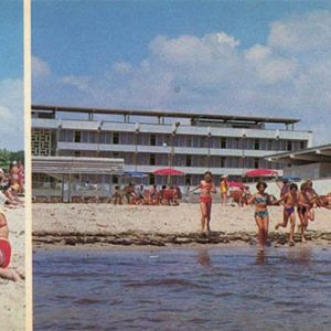 "Beach hotel ""Dnepr"" and ""Brigantine"". Yevpatoriya, 1985"