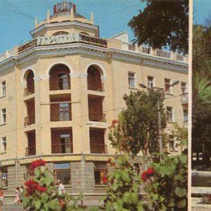 """""""Ukraine"""" hotel. AM monument Goromu. Yevpatoriya, 1985"""