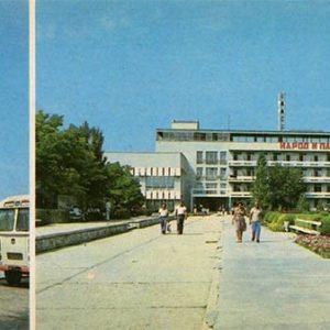 """Tavria"" sanatorium. Yevpatoriya, 1985"