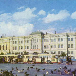 Area Soviet Ukraine. Kharkov, 1982