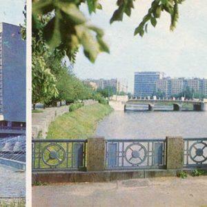 """Mir"" hotel. Lopan River. Kharkov, 1982"