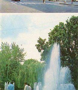 Административное здание. В городском парке. Харьков, 1982 год