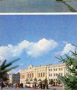 Zheleznodorozhnіy Station. College of vehicles. Kharkov, 1982