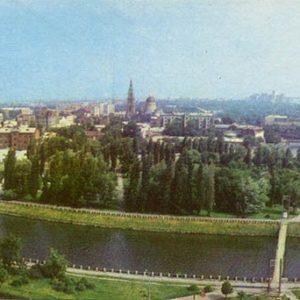 Arrow. Kharkov, 1982