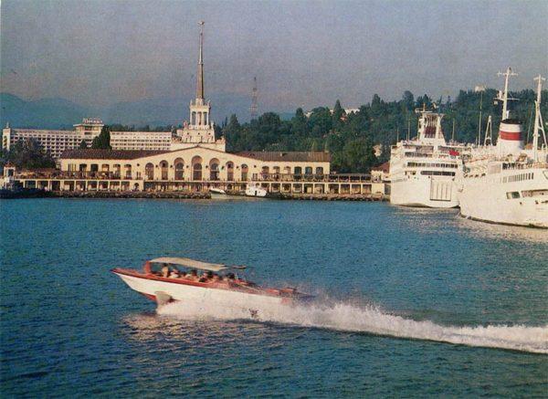 Морской вокзал. Сочи, 1986 год