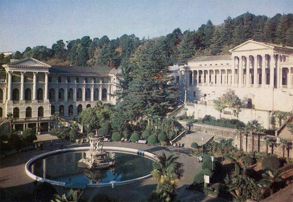 Санаторий им.  С. Орджоникидзе, 1986 год